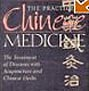 The Practice of Chinese Medicine CD-ROM